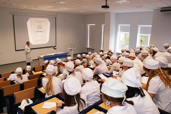 Энгельсский Медицинский Колледж Лекции